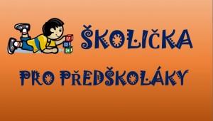 Skolicka_ban
