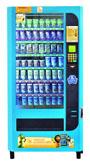 happysnack_automat